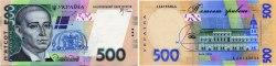 гривна детектор валют