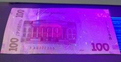 новая банкнота сто гривен