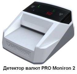 pro moniron dec multi детектор