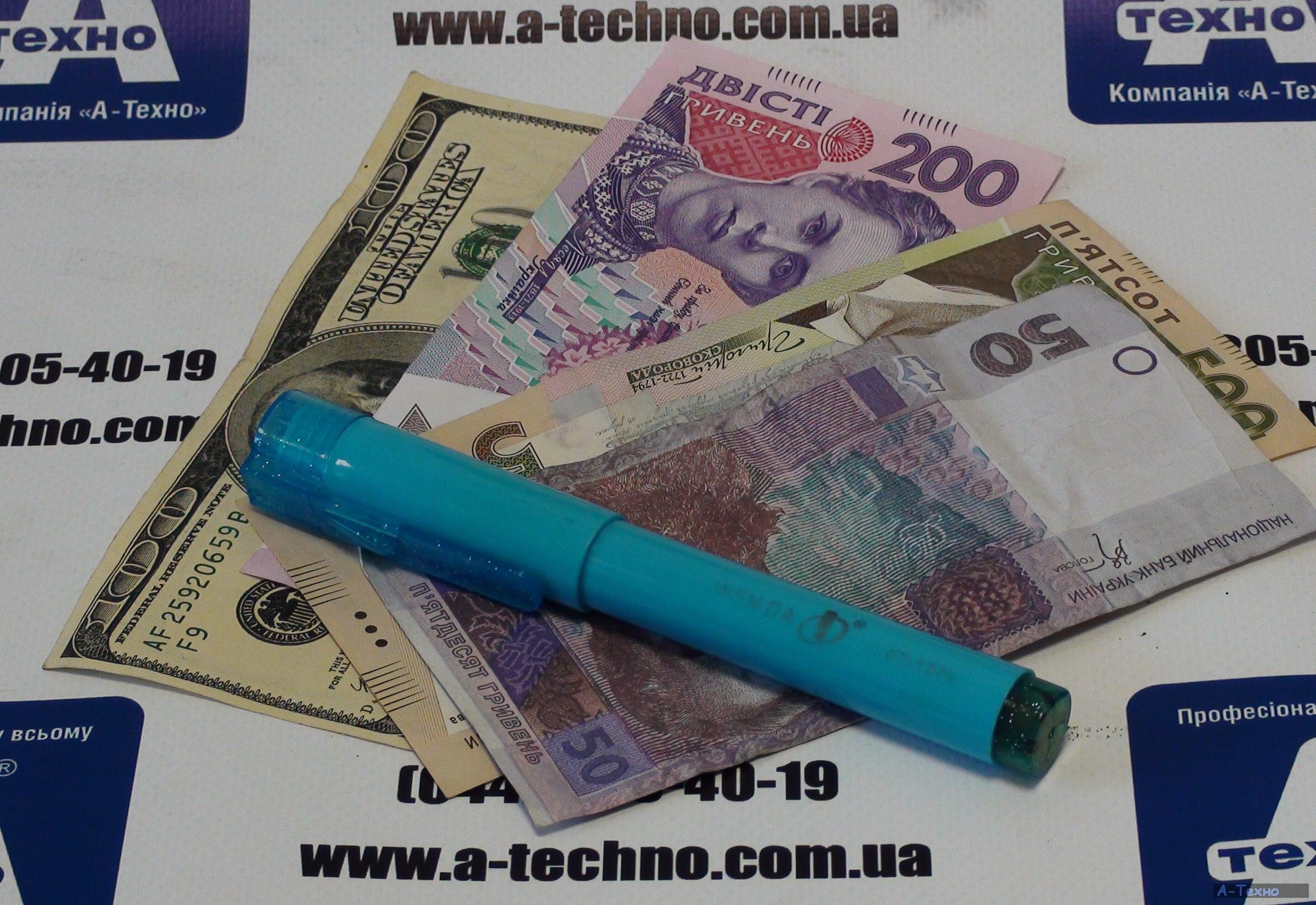 Как в домашних условиях сделать фальшивые деньги из бумаги 553