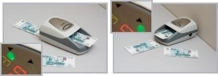 детектор автоматический