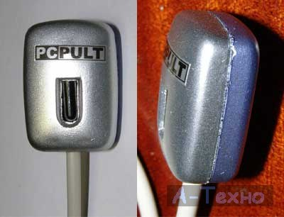 PC-PULT USB-приемник