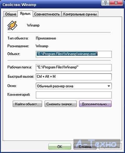 PC-PULT Настройка програм