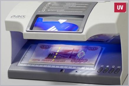 детектор валют денег PRO CL-16 IR LPM