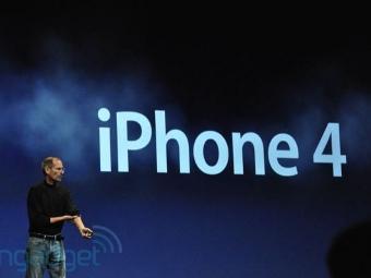 Стив Джобс iPhone 4G