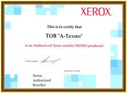 А-Техно Сертификат XEROX