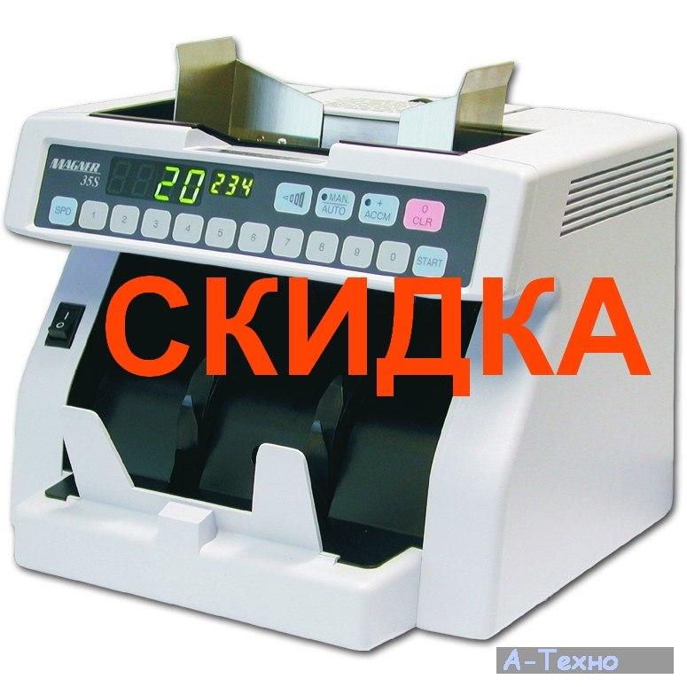 Кредит без залога и поручителей украина