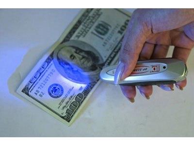 детектор валют брелок