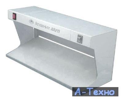 детектор спектр экспресс а3 банкнот