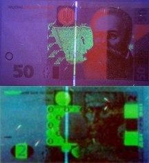 ультрафиолетовые метки банкнот