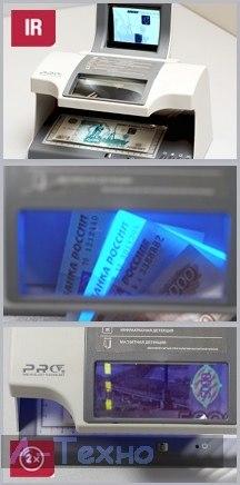профессиональный детектор валют