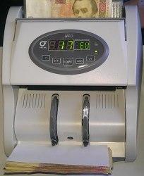 ультрафиолетовая детекция счетчик банкнот PRO 40U Neo