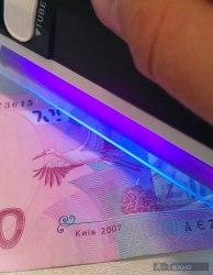 детектор валют портативный карманный pro 4p