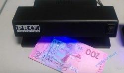 детектор валют pro 4
