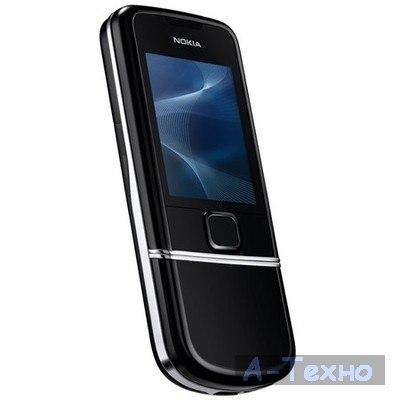 Nokia DC-6