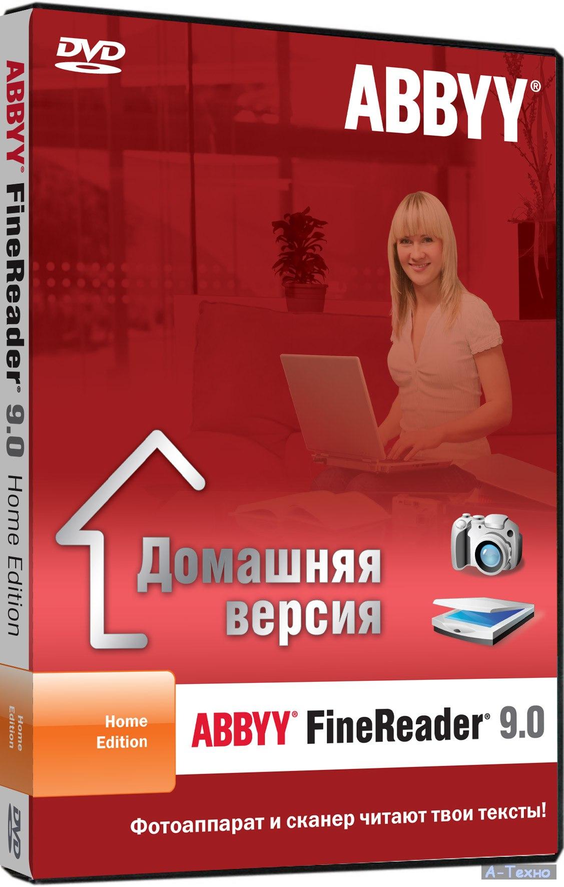 Abbyy finereader sprint by abbyy software house