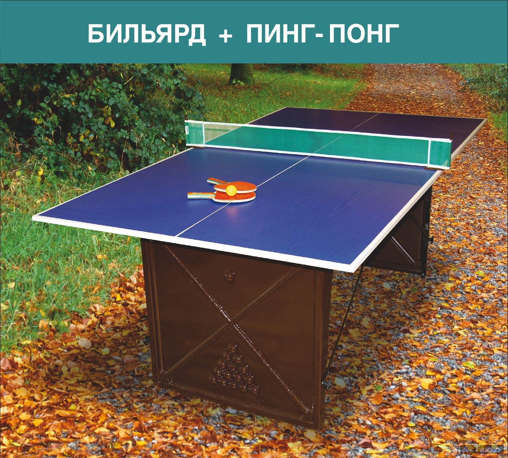 Своими руками теннисный стол фото