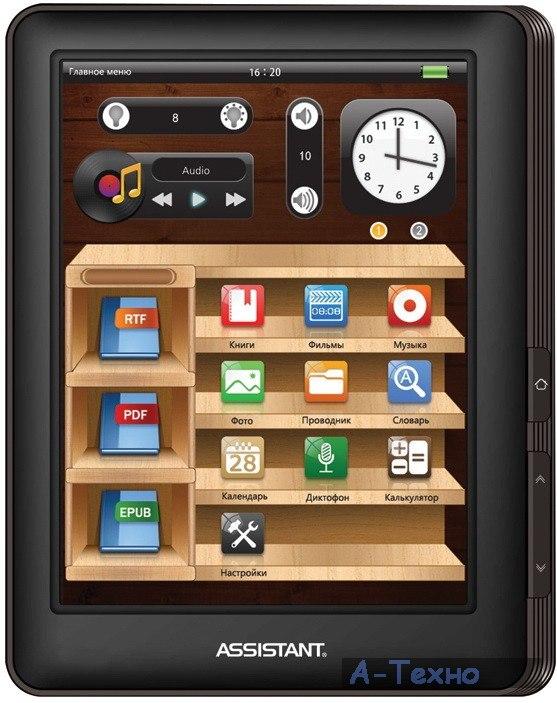 Assistant AE-801 - новая восьмидюймовая TFT мультимедийная электронная