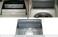 счетчики банкнот с вертикальной загрузкой