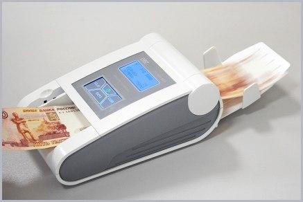 детектор валют pro cl 400 a multi
