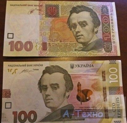 новая 100-гривневая банкнота