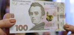 100 гривен новые