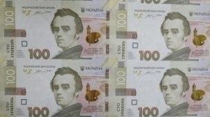 100 грн 2014