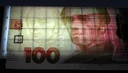 новая банкнот 100 гривен