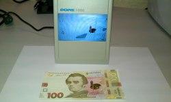 100 гривен в ик свете