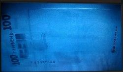 инфракрасная детекция на 100 гривнах