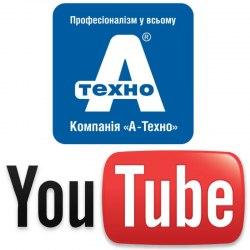 a-techno logo youtube