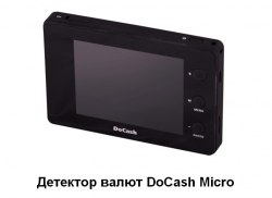 docash micro