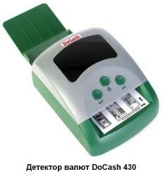 docash 430
