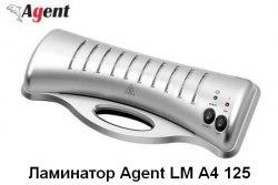 agent lm a4 125 ламинатор