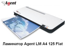 agent lm a4 125 flat ламинатор