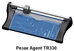 agent tr 330 резак дисковый
