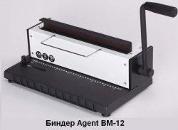 биндер agent bm-12