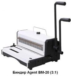 биндер agent bm-20