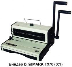 bindmark t970 биндер