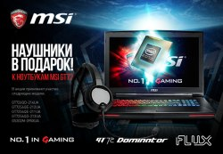 MSI GT72 series
