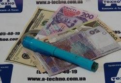 маркер детектор валют ручка