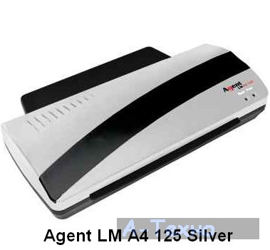 agent lm a4 125 silver