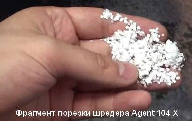 agent 104 x
