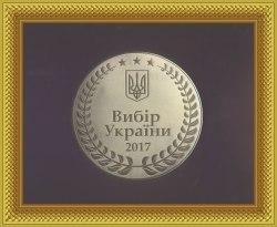 выбор украины а-техно
