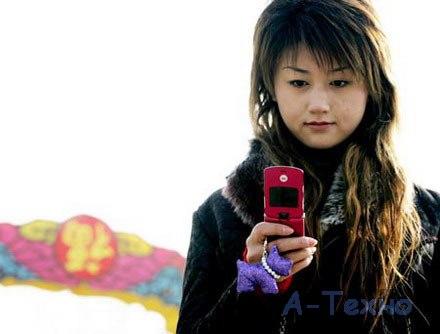 мобильный, телефон