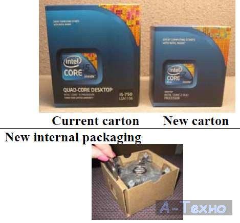 Новая упаковку коробочных процессоров Intel