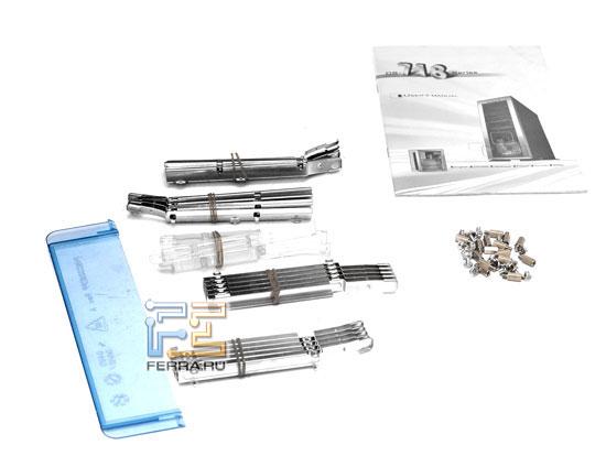 Enermax CS718: крепёжные элементы