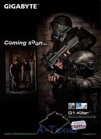 G1-Killer
