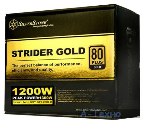 Strider Gold