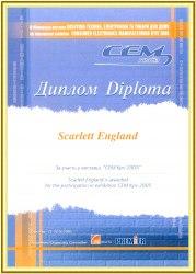 А-Техно Сертификат Scarlett England
